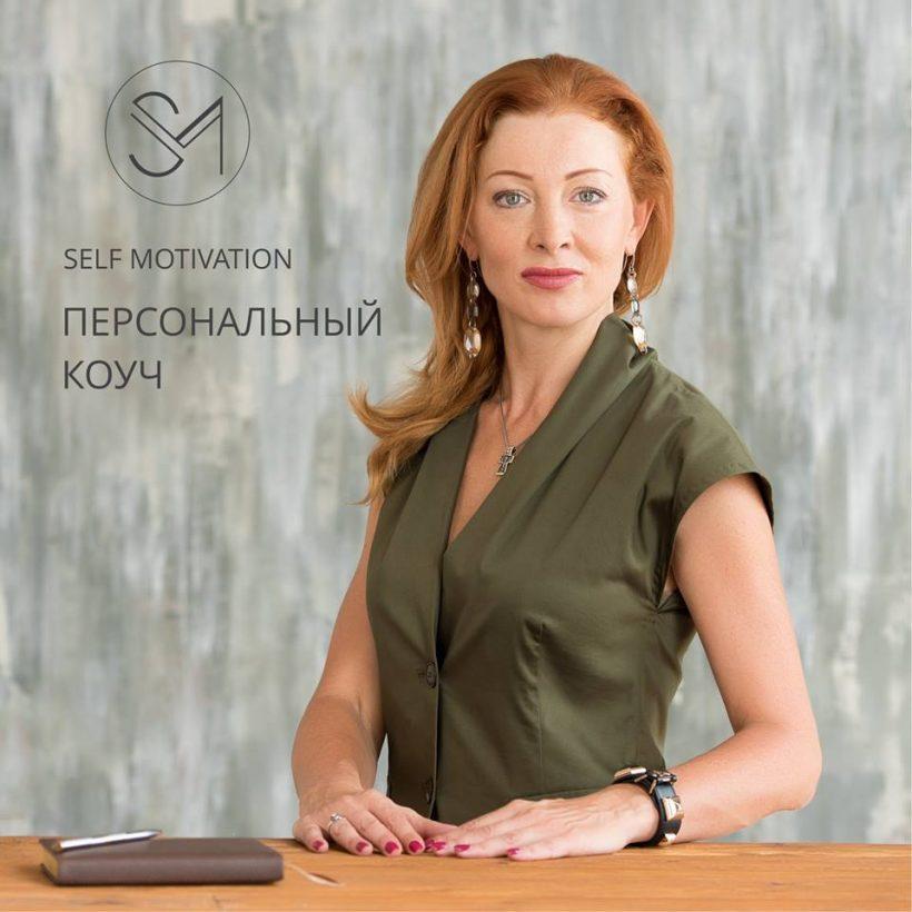 татьяна-прохоренко